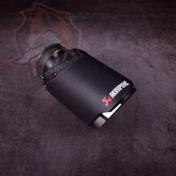 Насадка на выхлопную трубу Akrapovic 51 mm carbon