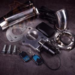 """Комплект электрического выпускного клапана FT 2,5"""" (63 mm)"""